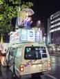 2007.11.1 soudangaisen1.JPG