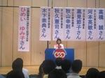 2007.6.14 mimasaka_kakusa.JPG