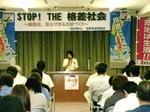 2007.6.21@kasaoka_kakusa.JPG