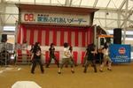 2007.4.07 tobi_mayday9.JPG