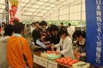 2007.4.27 tobi_mayday5.JPG