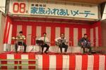 2007.4.27 tobi_mayday8.JPG