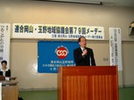 2008.4.20 tamano_mayday1.JPG