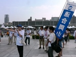 2008.8.4 hiroshima3.JPG