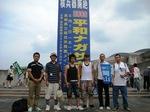 2008.8.7 nagasaki-2.JPG