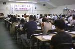 2008.9.23 tamano1.jpg