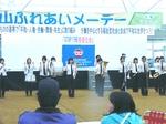 mimasaaka_mayday1.JPG